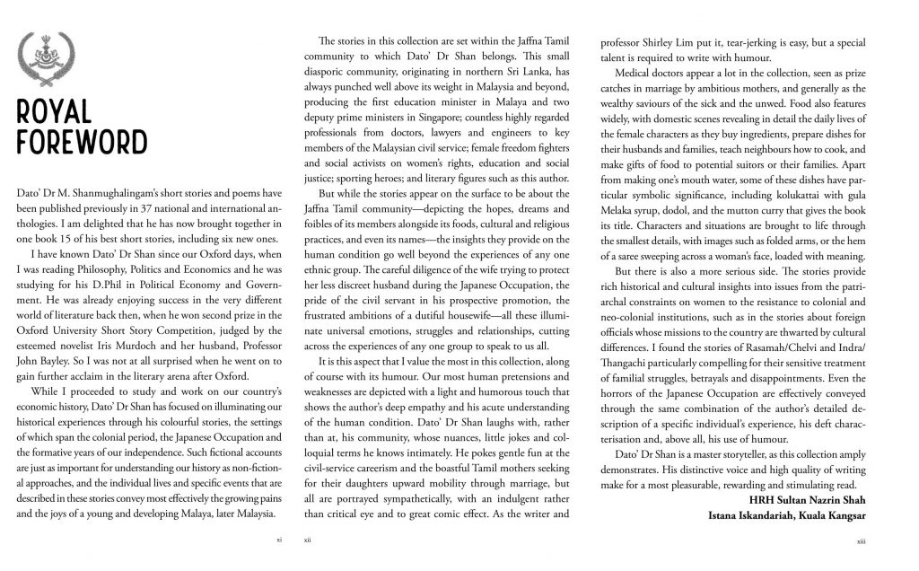 Royal Foreword one page