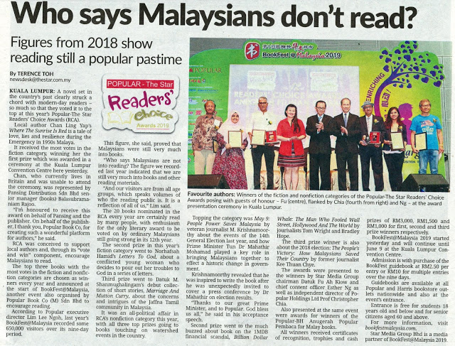 Who says Malaysians dont read - Star Scanned copy